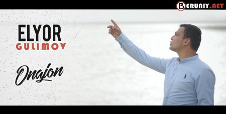 Elyor Gulimov Onajon (Official Video)